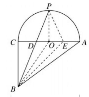 如图,在直角三角形ABC中,∠ACB=90°,CA=4.点P是半圆弧AC的中点,连接BP,线段BP把图形APCB分成两部分,则这两部分面积之差的绝对值是__