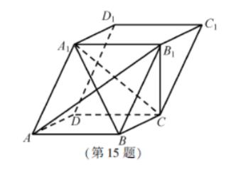 在平行六面体ABCD—A1B1C1D1中,AA1=AB,AB1⊥B1C1求证(1)AB//平面A1B1C;(2)平面ABB1A1⊥平面A1BC
