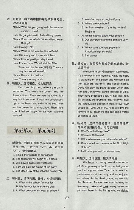 2018北京版帮你学英语课堂练习册小学六年级下参考答案