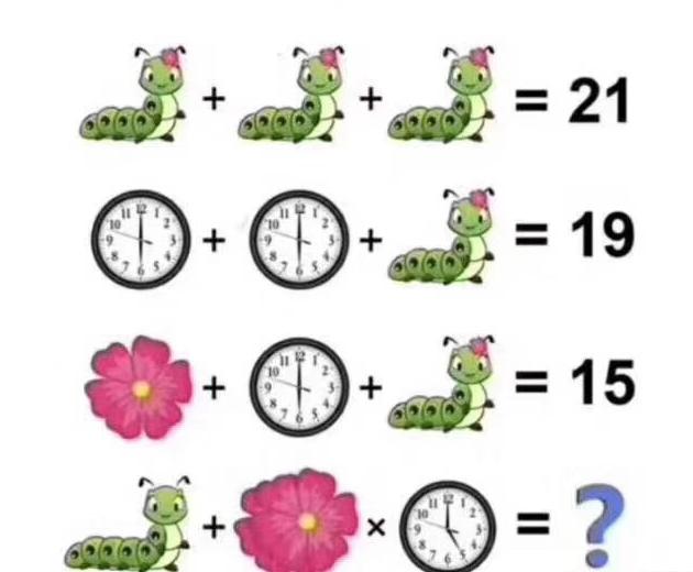 毛毛虫钟表花朵计算题正确答案是什么