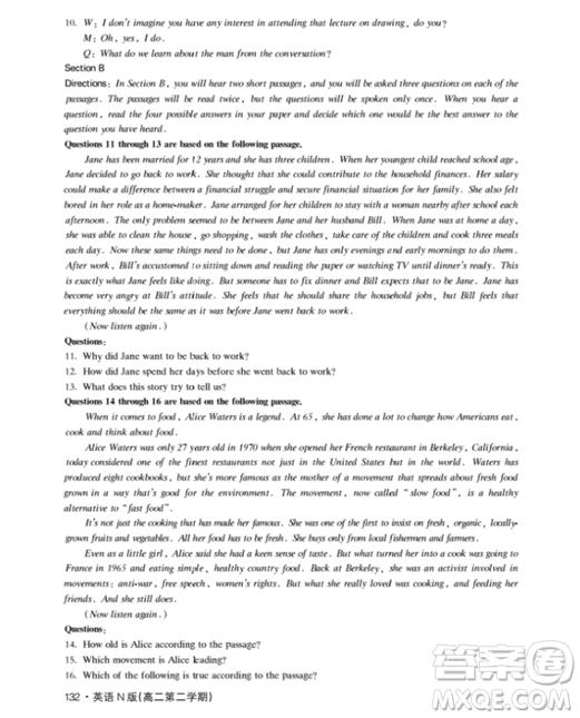 上海大学出版社上海作业钟书金牌高二英语下册参考答案
