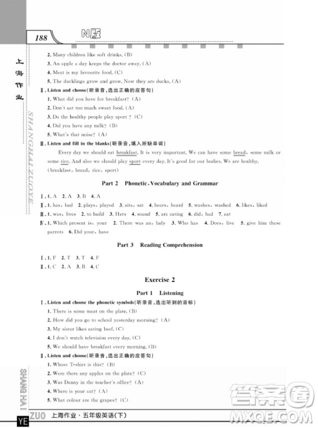上海作业钟书金牌五年级下册英语参考答案