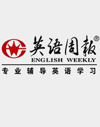 2018-2019英语周报English Weekly高考高三课标第三期BOOK1 Unit5参考答案