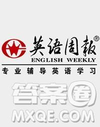 2018-2019英语周报English Weekly九年级新目标AHW第四期答案