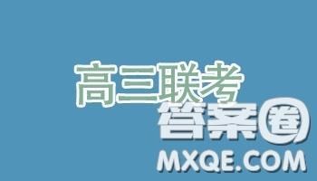 2019贵州遵义市第四教育集团高三第二次联考理科综合参考答案
