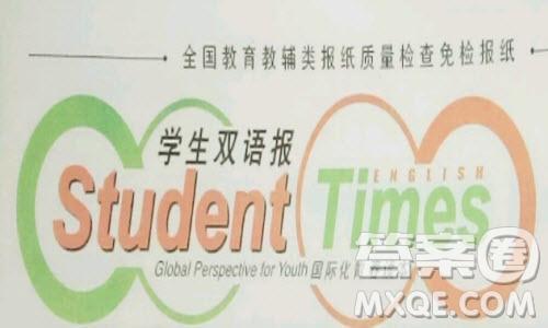 学生双语报2018-2019年RX版广东专版高一上第18期答案