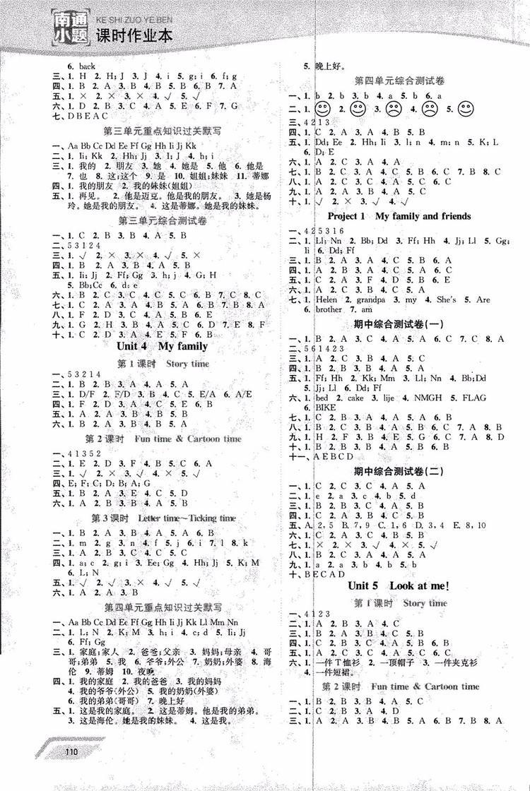2018秋开文教育南通小题课时作业本小学英语三年级上译林版参考答案