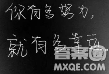 2018-2019贵阳市七年级上学期期末考试英语答案