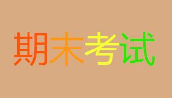 甘肃省武威市武威第八中学2018—2019学年第一学期期末考试高二语文试题及答案