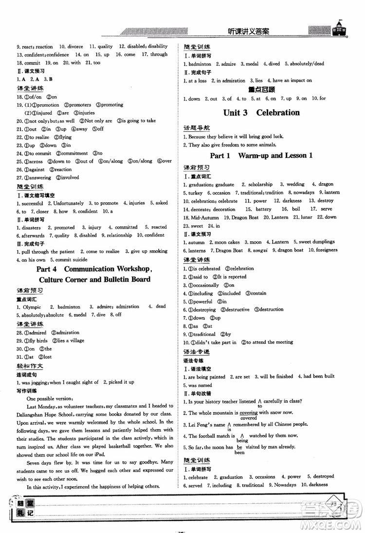 北师大版2019版百年学典高中全程学习导与练英语必修1BSD参考答案