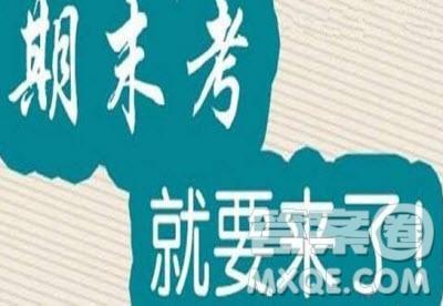 广州市白云山区2018-2019学年度六年级第一学期期末测试英语答案