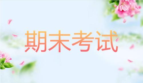 甘肃省武威第十八中学2019届高三上学期期末考试语文试题及答案