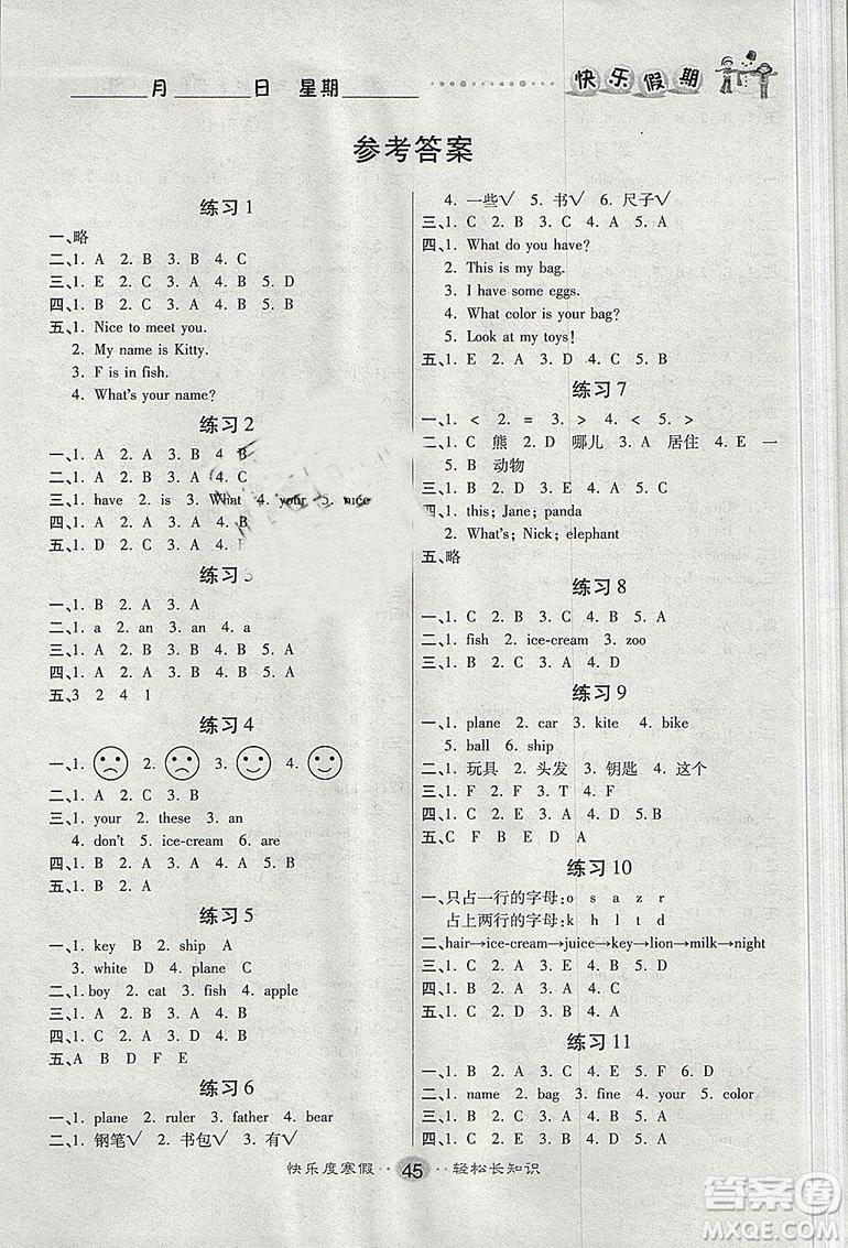 文涛书业陕旅版2019年快乐假期寒假作业三年级英语参考答案