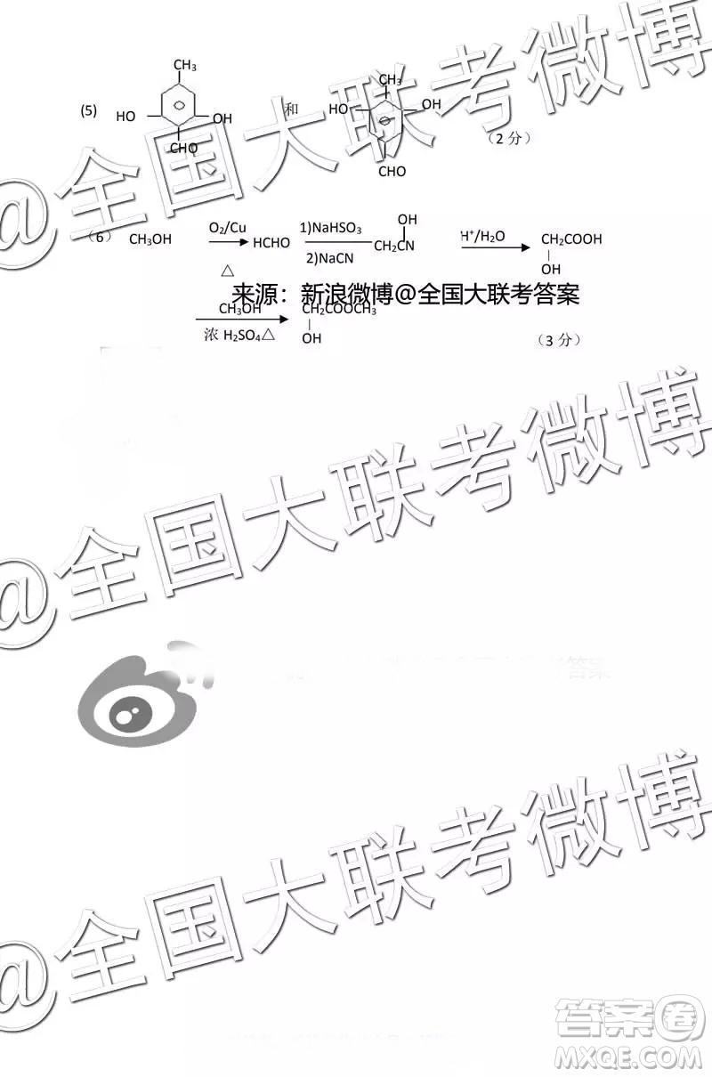 九江市2019年高考第一次模拟考试理科综合参考答案