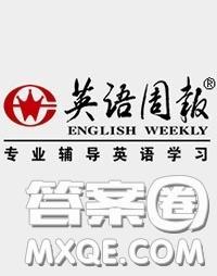 英语周报2018-2019高三牛津综合总复习15B答案