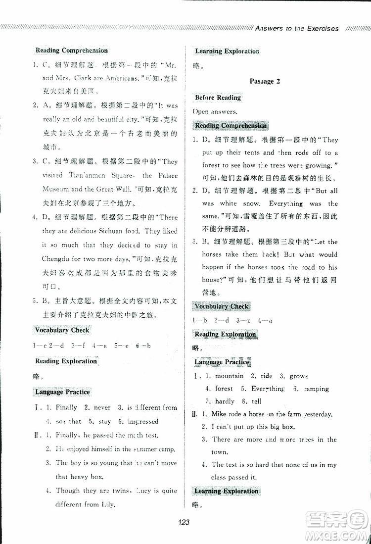 伴你学2019年新课程助学丛书初中英语同步阅读最新版七年级下册参考答案