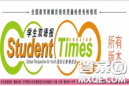 学生双语报2018-2019学年度W天津专版高三下学期第42期答案