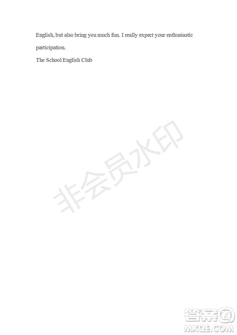 学生双语报2018-2019年综合版高三下学期第42期答案