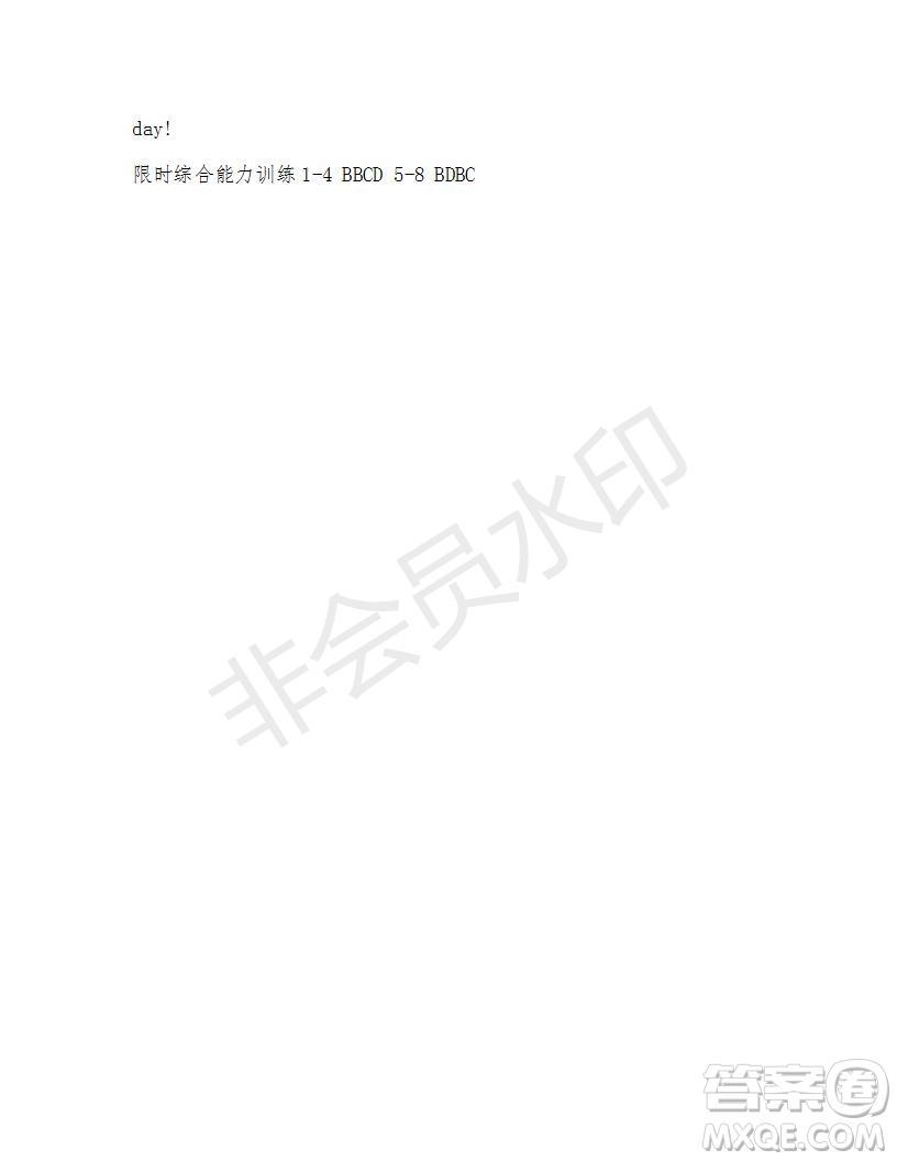 学生双语报2018-2019年N版H专版湖南专版高二下第37期答案